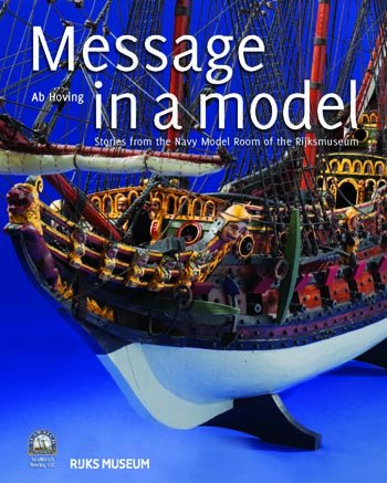MESSAGE IN A MODEL